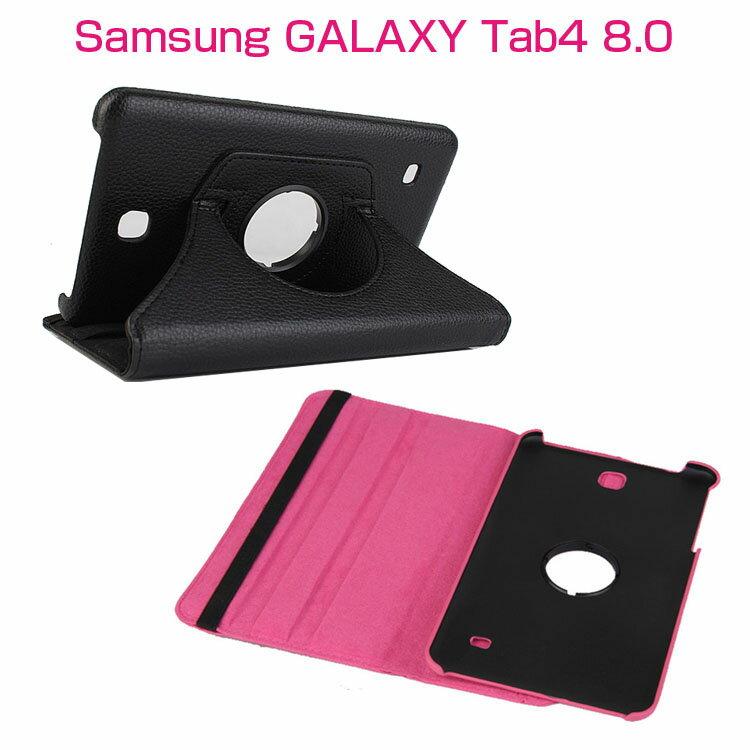 Galaxy tab4 8.0 ケース レザー 手帳 鉾開き ギャラクシー タブ4 8.0 タブレット カバー 360度回転可能 画面保護 スタンドケース/スタンドカバー ソフトケース/ソフトカバー 本体の傷つきガード 保護ケース プロテクター/ジャケット ブレットPC ケース
