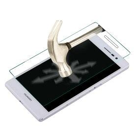 売り尽くしセール Ascend P8 MAX ガラスフィルム 強化ガラス 液晶保護フィルム 硬度9H 強化ガラス 高透明 強化ガラス スマホ/スマートフォン/スマートホン スマホアクセサリーHuawei MVNO対応 アセンドP8 MAX