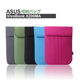 ASUS VivoBook X200MA インチ ケース/カバー ポーチ 収納バッグ 鞄 かばん 手帳 横開き 画面保護/軽量/薄 本体の傷つきガード 保護カバー/保護ケース/カバー ジャケット プロテクター おすすめ おしゃれ スマホケース/カバー