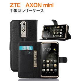 売り尽くしセール ZTE AXON mini ケース/カバー 手帳 レザー ウォレット/財布型/カード収納 おしゃれ 上質 高級 PUレザー AXON mini 手帳型レザーケース/カバー おすすめ スマフォ スマホ スマートフォンケース/カバー