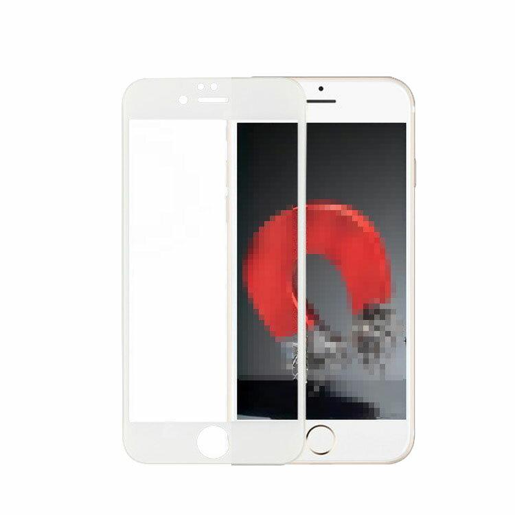 iPhone7 PLUS 強化ガラス 液晶保護 硬度9H 0.23mm アイフォン7プラス 液晶ガラスシールド