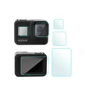 GoPro Hero8 Black ガラスフィルム 強化ガラス 液晶保護フィルム 硬度9H レンズ保護 + 液晶保護 2セット ゴープロ ヒーロー8 ブラック ゴープロ 傷つき防止を追加 保護ガラス おすすめ おしゃれ 保護シール レンズフィルムガラス