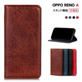 OPPO Reno A/ R17 Neoケース/カバー手帳型 レザー スタンド機能 カード収納 上質なPUレザーケース オッポリノエー おっぽりのえーレザーケース 落下防止おすすめ おしゃれ アンドロイド スマフォ スマホ スマートフォンケース/カバー