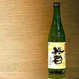 【産直商品】特別純米ひやおろし720ml×1