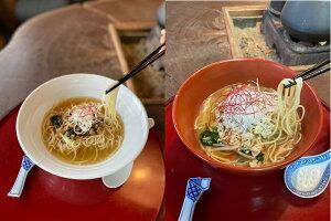 【産直商品】【焼津鯖ラーメン乾麺10食セット】(醤油味5食・味噌味5食)