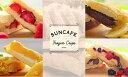 【がんばろう!静岡対象商品】季節のフルーツ クレープアイス 8個 セット 【スイーツ・ギフト】