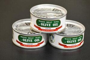 【産直商品】まぐろオリーブ油漬け ファンシー(ほぐしてない)90g×24缶