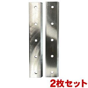 粉砕機15馬力(MC100)Blade 2枚セット 送料無料(ウッドチッパー/ガーデンシュレッダー/チッパーシュレッダー/粉砕器/ガソリン 式/エンジン/強力/パワフル)竹 枝 材木(木材)を 家庭用 業
