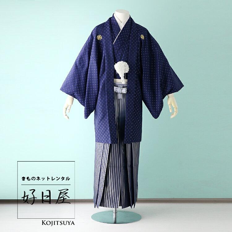 卒業式 袴 レンタル 男 結婚式 袴セット 紋付羽織袴 着物 成人式 男性 紋付袴 dh-030