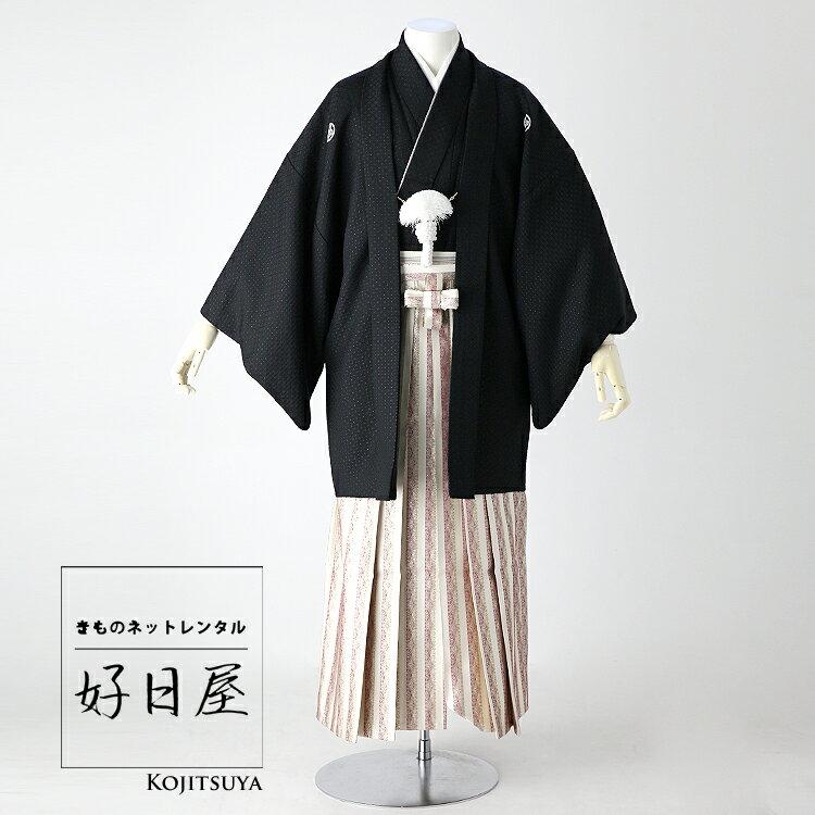 卒業式 袴 レンタル 男 結婚式 袴セット 紋付羽織袴 着物 成人式 男性 紋付袴 dh-032