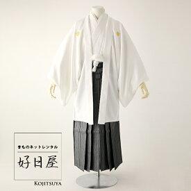 卒業式 袴 レンタル 男 着物 【レンタル】 結婚式 着物 【レンタル】 成人式 男性 紋付袴 dh-043