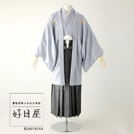 卒業式 袴 レンタル 男 着物 【レンタル】 結婚式 着物 【レンタル】 成人式 男性 紋付袴 dh-044-s