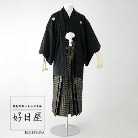 卒業式 袴 レンタル 男 着物 【レンタル】 結婚式 着物 【レンタル】 成人式 男性 紋付袴 dh-045-s