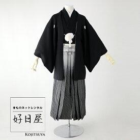 卒業式 袴 レンタル 男 着物 【レンタル】 結婚式 着物 【レンタル】 成人式 男性 紋付袴 dh-047-s