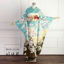 【レンタル】 振袖 フルセット 正絹 適応身長157〜172cm 青 bl-018