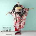 振袖 レンタル フルセット 正絹 着物 【レンタル】 結婚式 成人式 身長142-157cm 茶 br-008-s