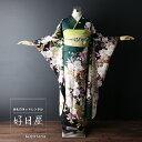 振袖 レンタル フルセット 正絹 着物 【レンタル】 結婚式 成人式 身長156-171cm 緑 gr-016-s