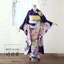 振袖 レンタル フルセット 正絹 着物 結婚式 成人式 身長159-174cm 紫 pu-018