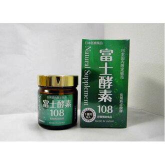 富士酶 108 的天然酶植物生于酶植物发酵石膏长成熟发酵健康美容