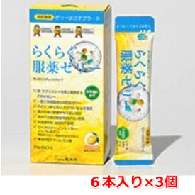 送料無料 龍角散 らくらく服薬ゼリースティックタイプ レモン味(25g×6本)3箱セット
