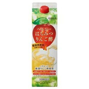 トキワ ヘルシーはちみつりんご酢 1000ml うすめ容器あり 常盤薬品 分岐鎖アミノ酸