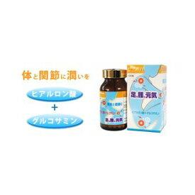 ヒアルロンサンV 120粒 明治製薬 グルコサミン含