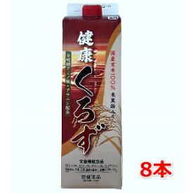 トキワ 健康くろず 8本 黒酢バーモントがリニューアル うすめ容器なし 黒酢 常盤薬品