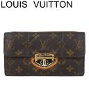 ルイヴィトン ヴィトン 長財布 財布 モノグラム エトワール ポルトフォイユ・サラ M66556【中古】