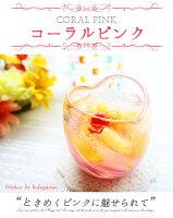 琉球沖縄限定グラス
