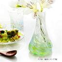 琉球ガラス 花瓶 一輪挿し 琉球 ガラス 結婚祝い プレゼント ランキング おしゃれ ガラス花瓶 一輪挿しガラス花瓶 フ…