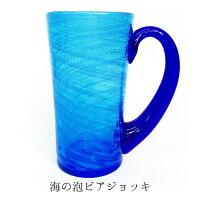 匠工房の琉球ガラスのビアジョッキグラス