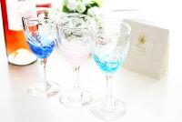 琉球グラスのワイングラス