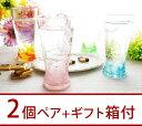 琉球ガラス 琉球グラス ペア ペアグラス ギフト お酒 グラス プレゼント 結婚祝い ランキング ビールグラス おしゃれ …