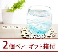 海蛍琉球ガラス