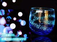 ホタル琉球グラス