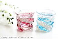 琉球ガラスのおちょこ