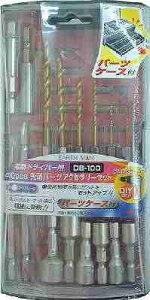 【送料無料!】パーツケース付DB-100電動ドライバー用40PCS先端パーツアクセサリーセット