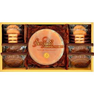 gift 金額で送料変わります Senjudo スイーツセット チーズケーキ クッキー 2500円を1750円税別 SS-25F 内祝 粗供養 ギフト お返し