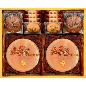 gift 金額で送料変わります Senjudo スイーツセット チーズケーキ クッキー 3000円を2100円税別 SS-30F 内祝 粗供養 ギフト お返し