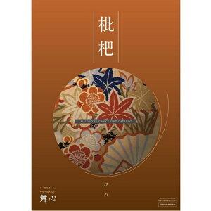 gift 和風 カタログギフト 枇杷(びわ)コース 8800円を7500円税別 M857