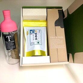 ハリオ フィルターインボトル 750mlボトル1本&光玄米茶(5g×20袋入) 1本 化粧箱入セットで2950円税別
