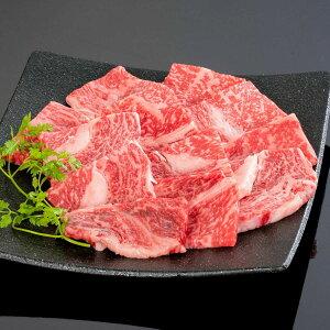 紀州和華牛焼肉リブロース 300g(約2〜3人前) 【送料無料】