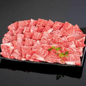 紀州和華牛焼肉リブロース 1kg(約9〜10人前) 【送料無料】