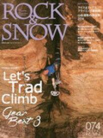【中古】ROCK & SNOW 074 冬号 特集 GEAR BEST3、世界のトラッド・クライミング、山岳滑降の現在形2016、アイス&ミックスクライミング最前線 (別冊 山と溪谷)【中古】