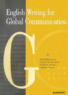 English Writing for Global Communication- global social English composition