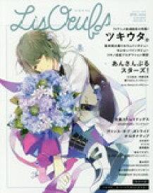 【中古】LisOeuf♪(リスウフ♪)Vol.1 (M-ON! ANNEX 605号)【中古】
