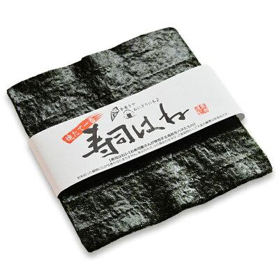 訳アリのり!焼きたて一番寿司はね35枚