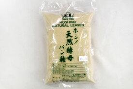 ホシノ天然酵母パン種 500g (イースト) (冷蔵発送商品)【国際便不可商品】