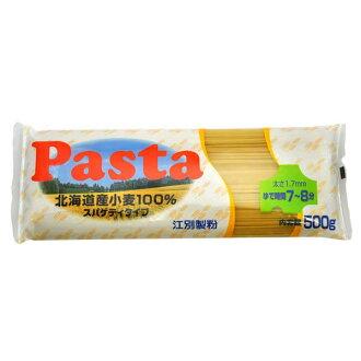 홋카이도산 밀Pasta(파스타) 500 g