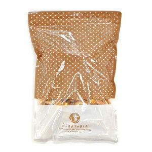 オレンジピール 1kg【オレンジ 皮 果皮 シロップ漬け】【製菓材料 お菓子材料 パン材料 ホームベーカリー 焼き菓子】
